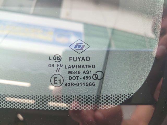 フロントガラス交換ロゴ